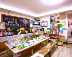 Lanzhou Manxingji Youth Hostel