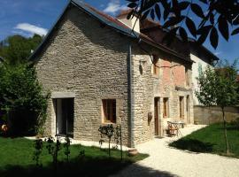 Relais de la Fontaine - Maison de charme, Cunfin (рядом с городом Lanty-sur-Aube)