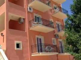 Corfu Sunflower Apartments