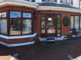 Grange House B&B, Голуэй (рядом с городом Ballybaan)