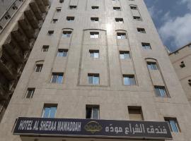 Mawaddah Al Sheraa Hotel
