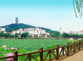 Dongguan Goodview Hotel Sangem Qiaotou, Dongguan (Qiaotou yakınında)
