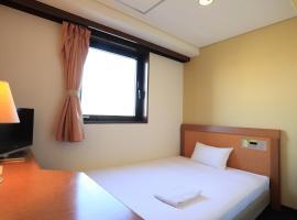 Smile Hotel Kakegawa, Kakegawa (Fukuroi yakınında)