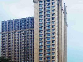 Dragon City Hotel, Chengdu (Xipuzhen yakınında)