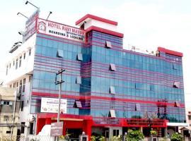 Hotel Ravi Mayur International