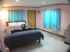 Smile Resort, Ban Phai Cham Sin