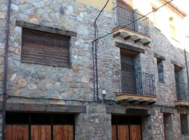 Tia Rulla 3, Pina de Montalgrao (рядом с городом Сан-Агустин)