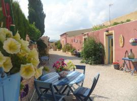 Casa Rural Bed and Breakfast, Úbeda (рядом с городом Pinoso)