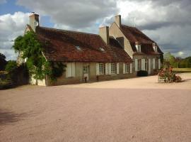 La Loeuf, Isle-et-Bardais (рядом с городом Saint-Bonnet-Tronçais)