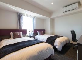 Green Rich Hotel Izumo, Izumo