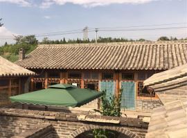 Badaling GreatWall Gu Zhai Country House, Yanqing