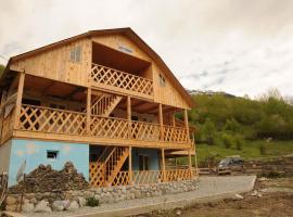 Hotel Qortvebish Svaneti, Tvebishi