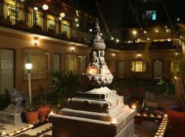 Aarya Chaitya Inn