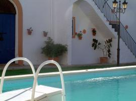 Holiday home Carretera Lucena - Puente Genil, Aguilar