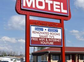 Lundy's Motel