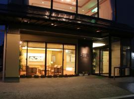 Kotohira Riverside Hotel