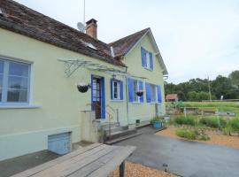 Les Tibles, Nanthiat (рядом с городом Corgnac-sur-l'Isle)