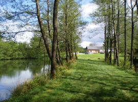 Le domaine du lac, Rocroi (рядом с городом Revin)