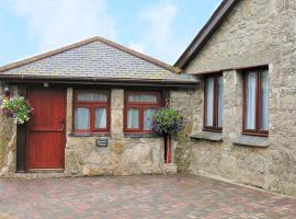 Kerensa Cottage, Lanlivery (рядом с городом Luxulyan)