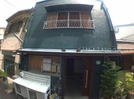 Imazato Guest House (Female Only)