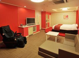 Ami The Hotel Annex (Love Hotel)