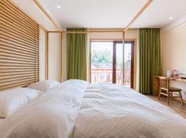 Xi Xiang Ji Guesthouse, Hangzhou (Songxi yakınında)