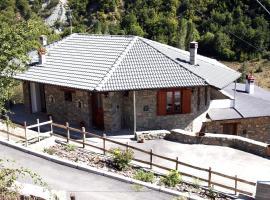 Guesthouse Alexandros, Nestorio
