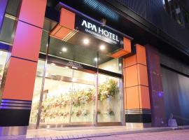APA Hotel Kagoshima Tenmonkan