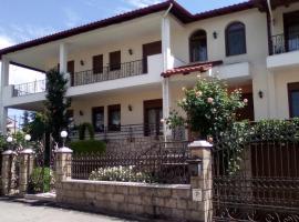 Hotel Archontiko Dimitra, Vergina