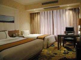 Zhuhai Guo Zheng Hotel, Zhuhai (Cuiwei yakınında)