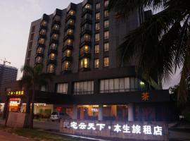 Pension Holiday Hotel, Wenchang (Xinyuan yakınında)