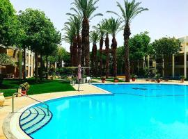 Royal Park Eilat apartments