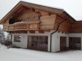 Ado's Haus
