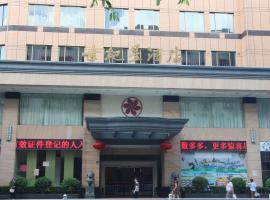 Century Star Hotel, Gaoming (Tieluzhuang yakınında)