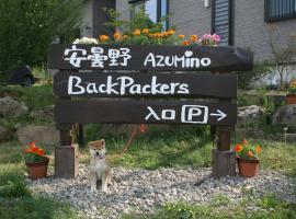 Azumino Backpackers