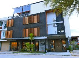 The Plug Hotel, Накхонситхаммарат