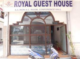 Royal Guest House (Hotel)