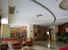 Fengyuan Boutique Hotel, Dongfang (Dongfang yakınında)