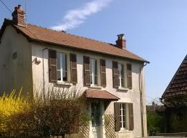 Gite de Chassigny, Аваллон (рядом с городом Маньи)