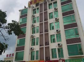 Fuying Business Hotel(Xingang Branch), Dongfang (Dongfang yakınında)