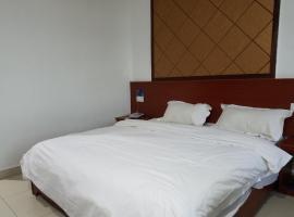 Fuying Business Hotel (Fumin Branch), Dongfang (Dongfang yakınında)