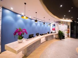 Ibis Hotel Guangzhou Yuexiu Park Metro Station