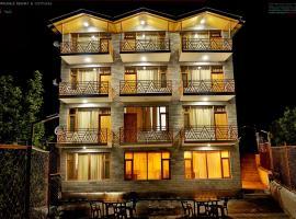 Snowrange Resort & Cottages, Манали (рядом с городом Kothi)