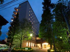 Hachinohe Washington Hotel, Hachinohe (Hachinohe yakınında)