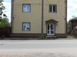 Гостевой дом на Ямской