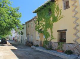 Alojamiento Rural El Chico, Fornes (рядом с городом Jayena)