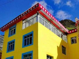 Siguniang Mountain Lantern Inn, Mount Siguniang (Dengsheng yakınında)