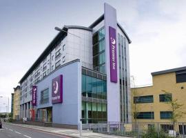 Premier Inn London Wimbledon South