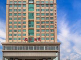 Fu Qiao Hotel, Shenzhen (Heping yakınında)