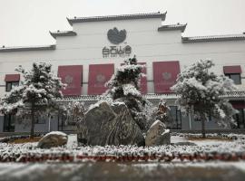 Baishishanshe Boutique Hotel, Laiyuan (Baishikou yakınında)